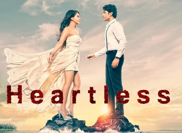 heartless-theatrical-trailer-1c