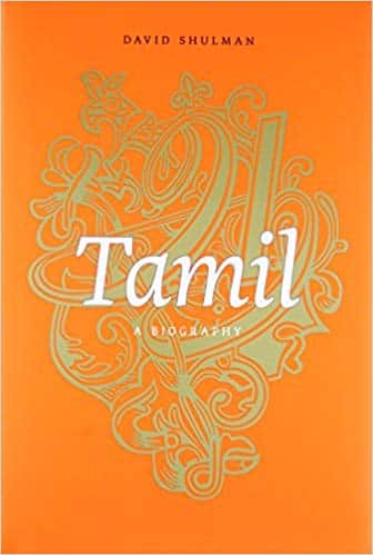 Tamil.Indian Link
