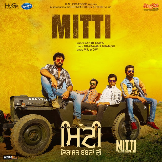 mitti.indian link