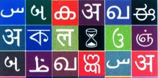 languages.Indian Link