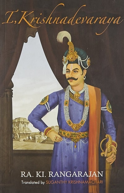 RK Rangarajan.Indian Link