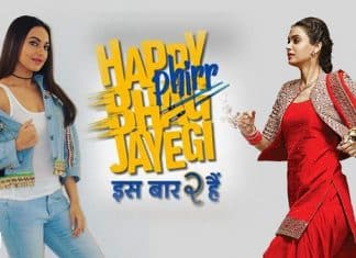Happy Bhir Bhag Jayegi.Indian Link