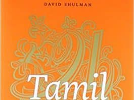 Tamil1.Indian Link