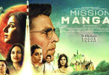 mission mangal.indian link