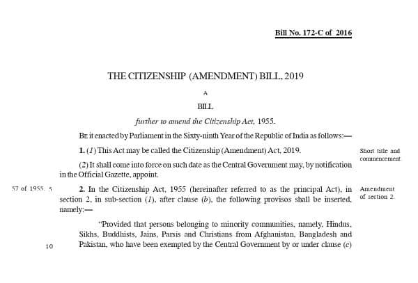Citizenship bill passed in Lok Sabha
