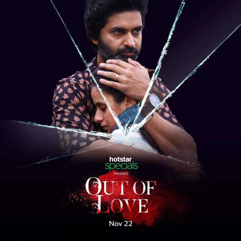 Out of love, starring Purab Kohli. Source: IMDB