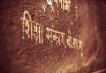 sanskrit.indianlink
