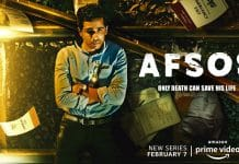 'Afsos': Wicked but flawed