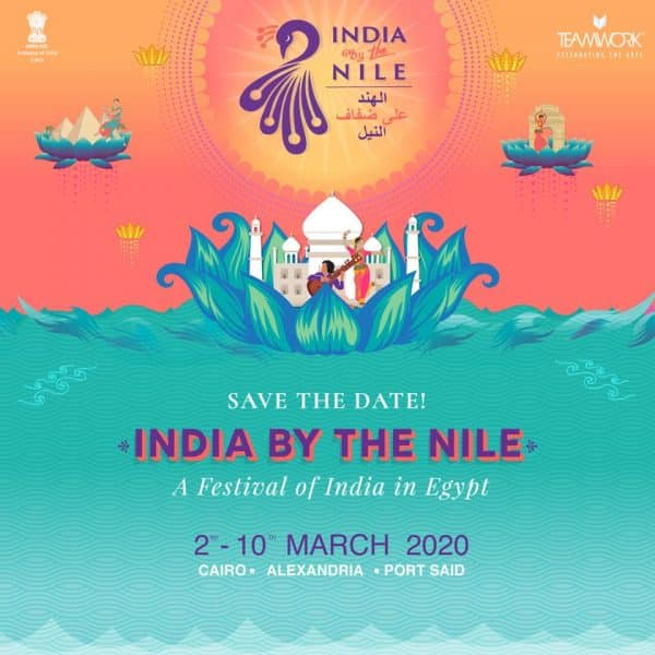 india by the nile