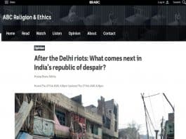 Indian Politics: Worthy of better coverage?