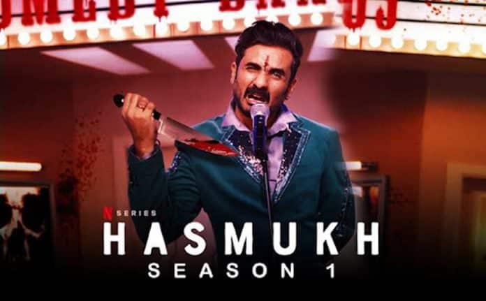 Hasmukh: Sloppy script killed the fun