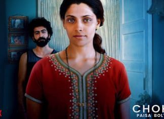 Review: 'Choked: Paisa Bolta Hai'