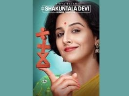 Shakuntala Devi Film review