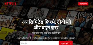 netflix hindi