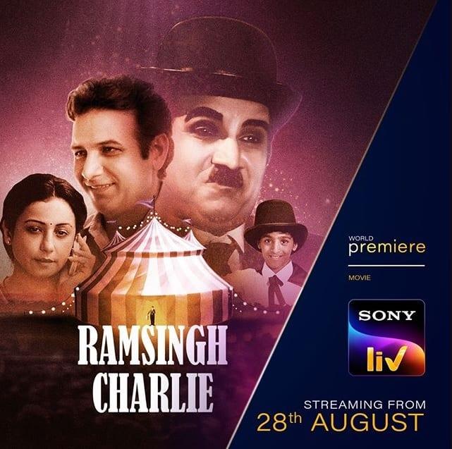 ramsingh charlie poster