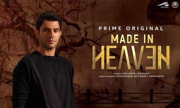 made in heaven arjun mathur