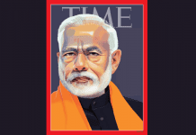 modi in time magazine