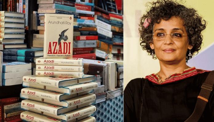 arundhati roy book azadi