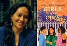 girls and the city and writer manreet someshwar