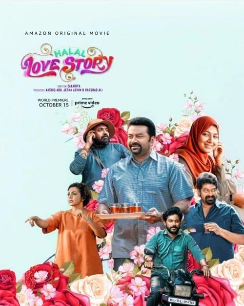 malayalam film halal love story