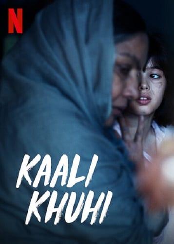 kaali khuhi imdb