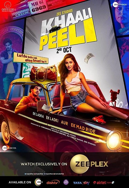 khaali peeli movie poster