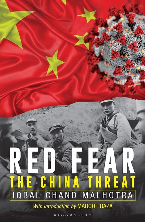 red fear book cover