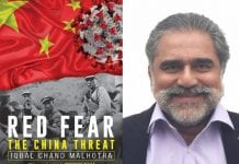 red fear book and author