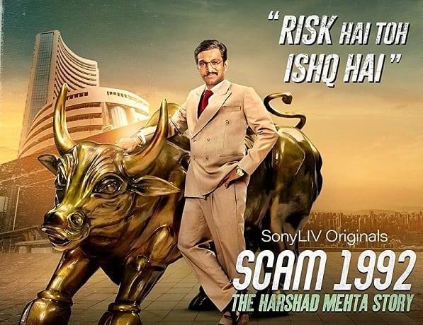harshad mehta scam 1992