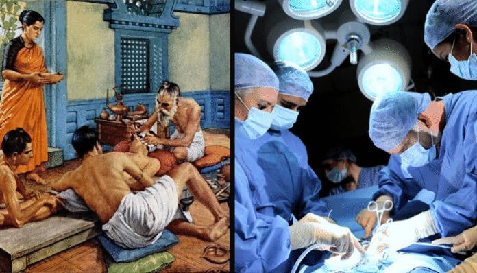 india ayurveda surgery