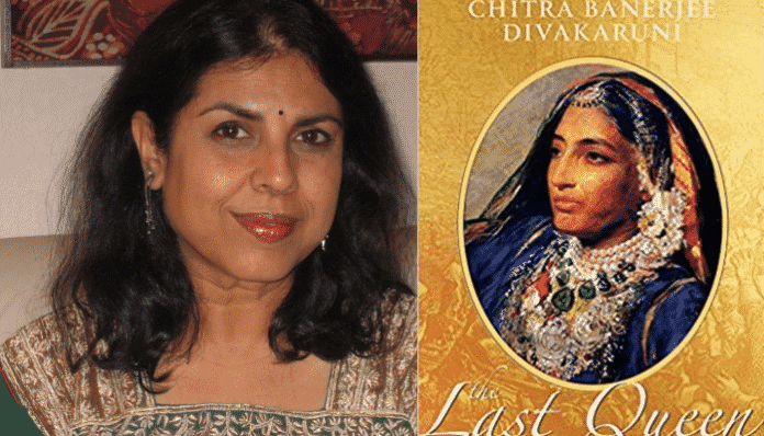 chitra divakaruni the last queen