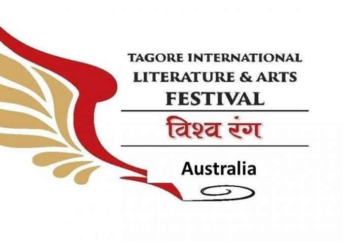 vishwarang australia festival 2020