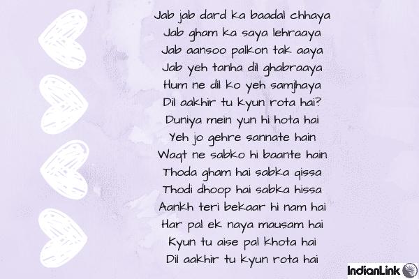 javed akhtar poem