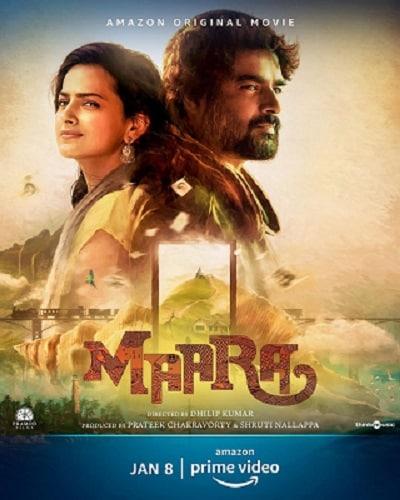 maara movie