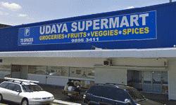 udaya supermarket