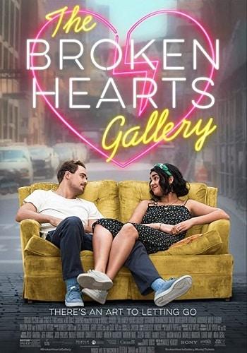broken hearts gallery poster