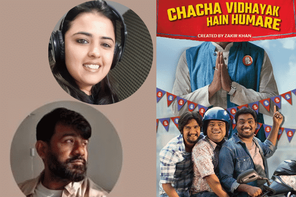 chacha featured image