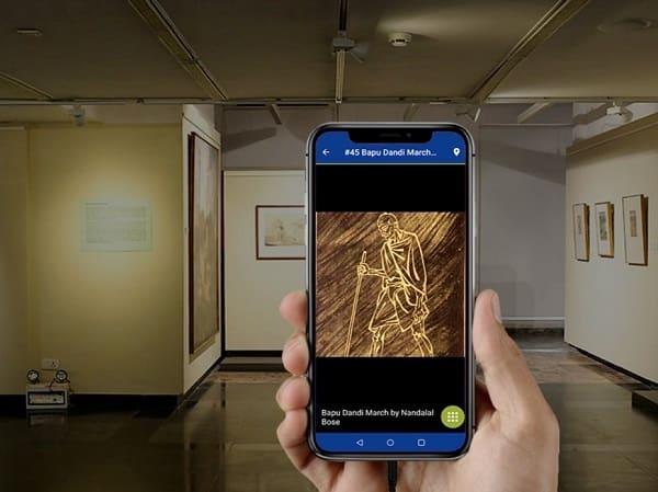 NGMA feature bapu virtual exhibition mobile app