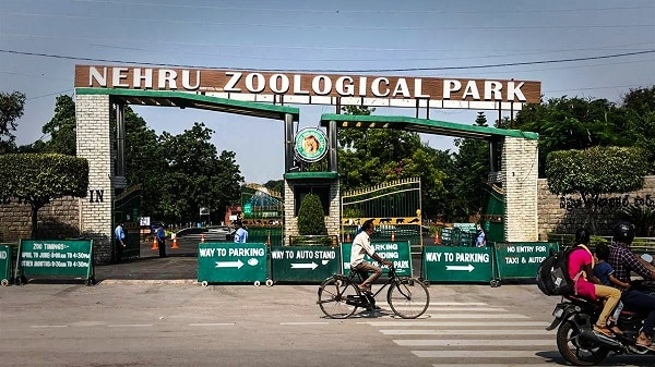 The Nehru Zoological Park in Hyderabad.