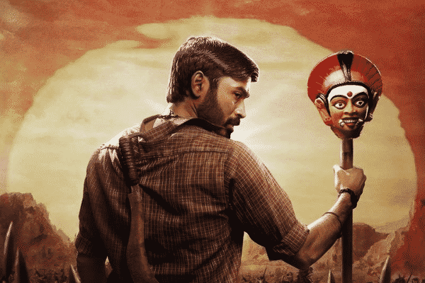 karnana review movie