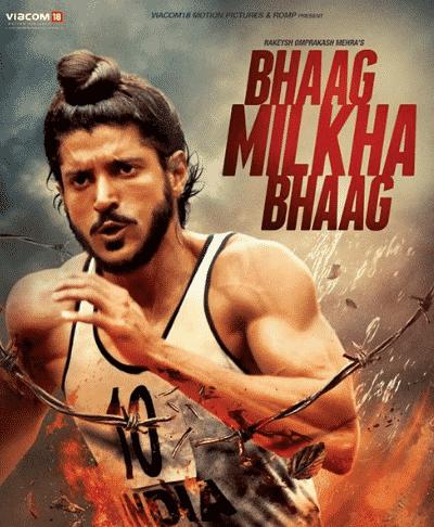 Bhaag Milkha Bhaag film poster