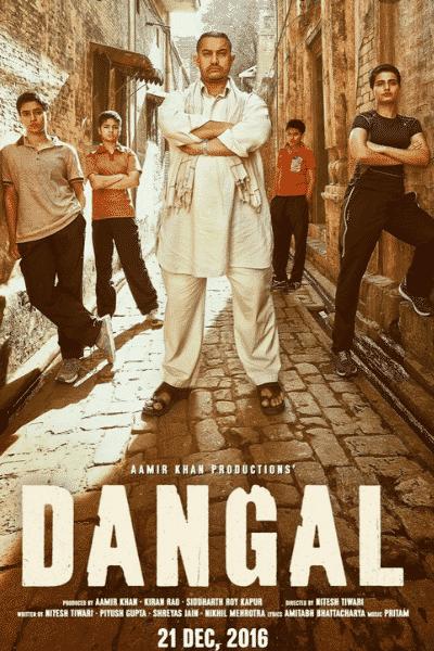 Dangal film poster