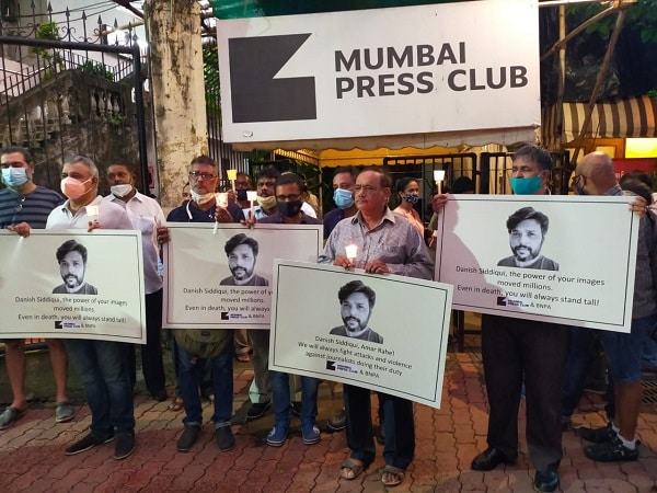 mumbai press club vigil for danish siddiqui