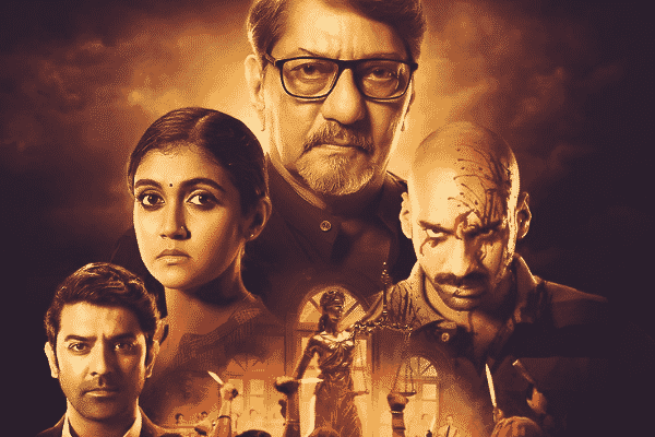 200 Halla Ho Film Poster. Source: Twitter