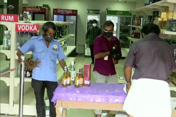 kerala liquor shop