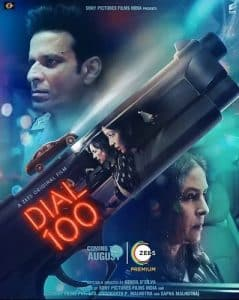 Dial 100 poster