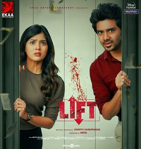 lift tamil film